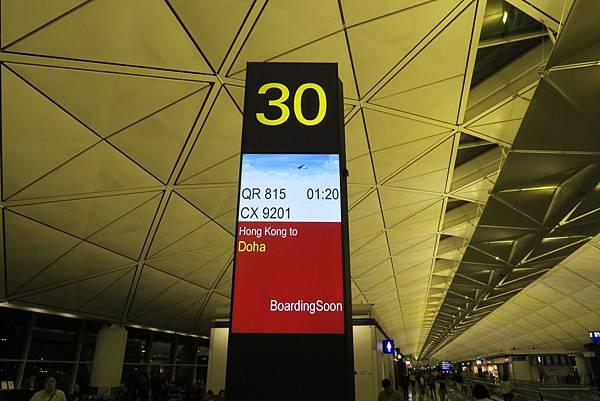 香港機場 (1).JPG