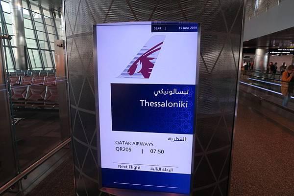 杜哈機場 (9).JPG