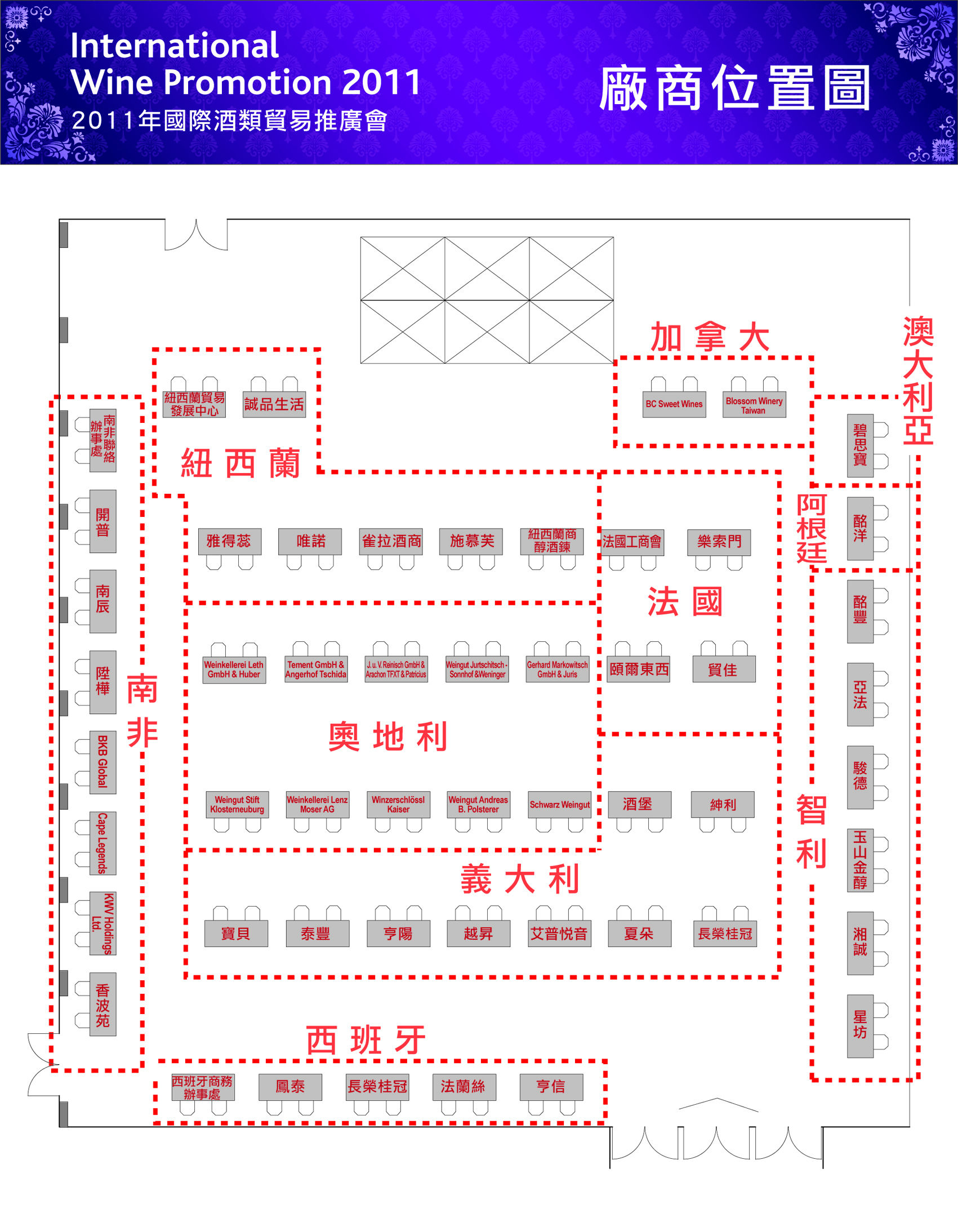 2011 Wine promotion floor plan.jpg