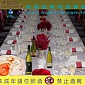 Party table_CNY_white wine.jpg