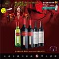 20170120-FB廣告_Irvine-品酒.jpg