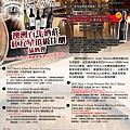 20170210-Bests品酒會.jpg