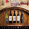 20170210-fb廣告_Bests品酒會.jpg