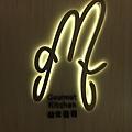 20171031 美福飯店餐酒會_171101_0008.jpg