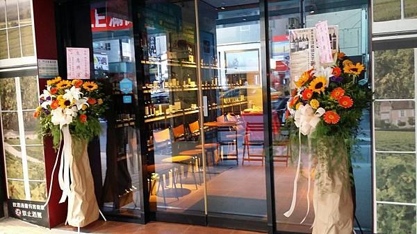 11-10 10P品酒會_171117_0018.jpg