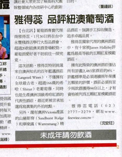 經濟日報廣告.jpg