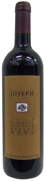 Primo Joseph cab sau merlot MODA 2004 .jpg