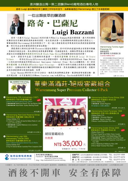 雅得蕊2010年8、9月號廣告稿(.jpg