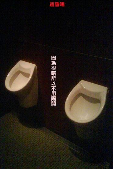 涵碧樓廁所01.jpg