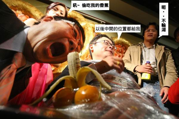 會長吃香蕉.jpg