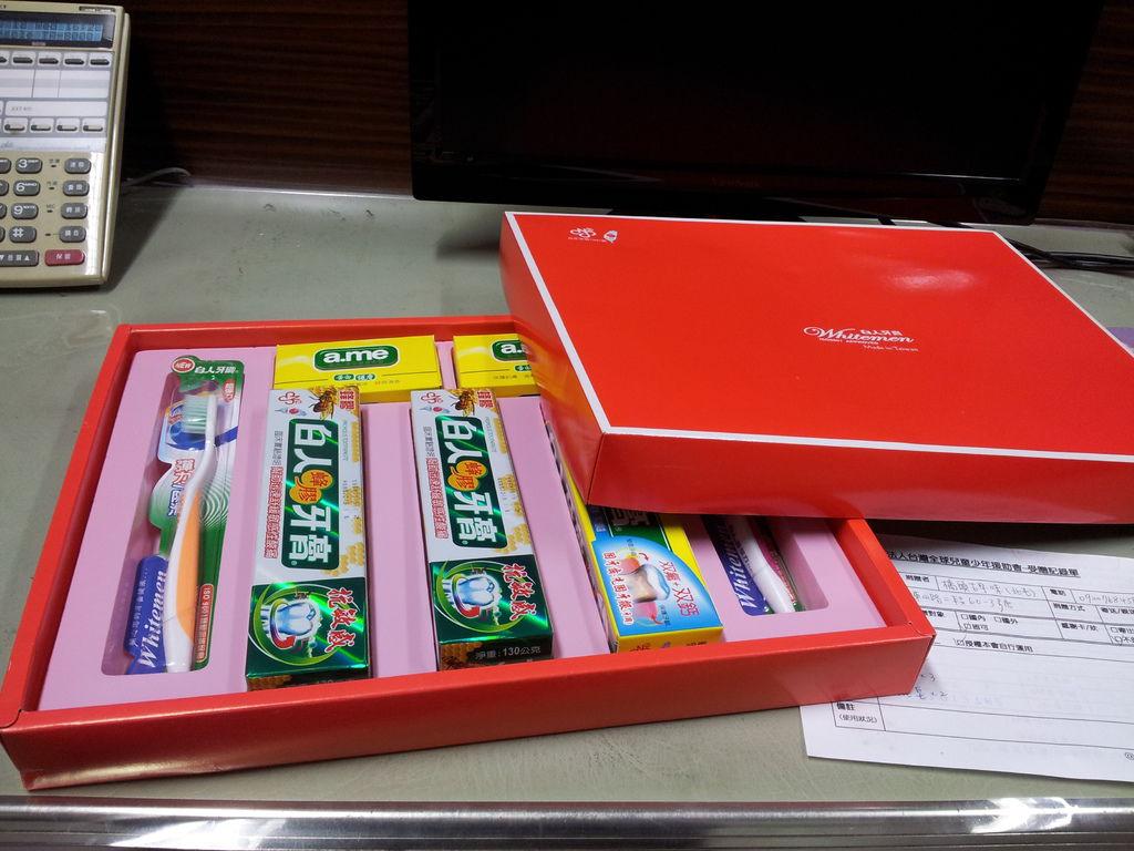 1118橋頭古早味(北屯)-捐贈白人牙膏禮盒一盒