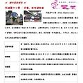 2016.05好學生課輔班執行報告-兒少.jpeg
