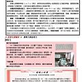 Microsoft Word - 2016.07月份好學生課輔班執行報告-兒少.jpeg