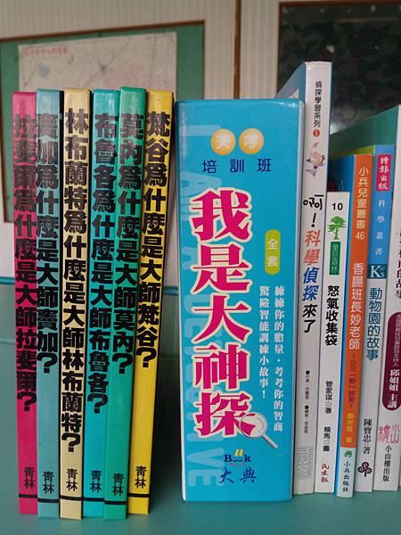 青少年讀物一批
