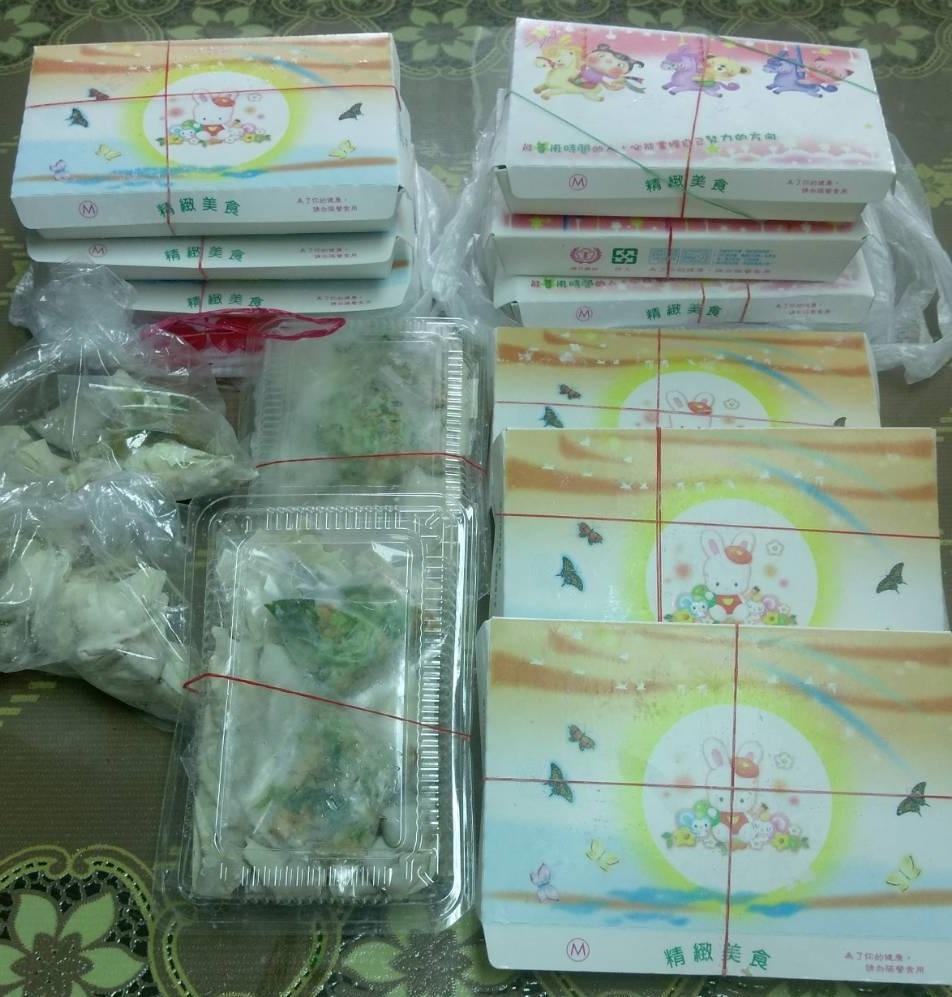 6.29林小姐水餃9盒餛飩4盒.jpg