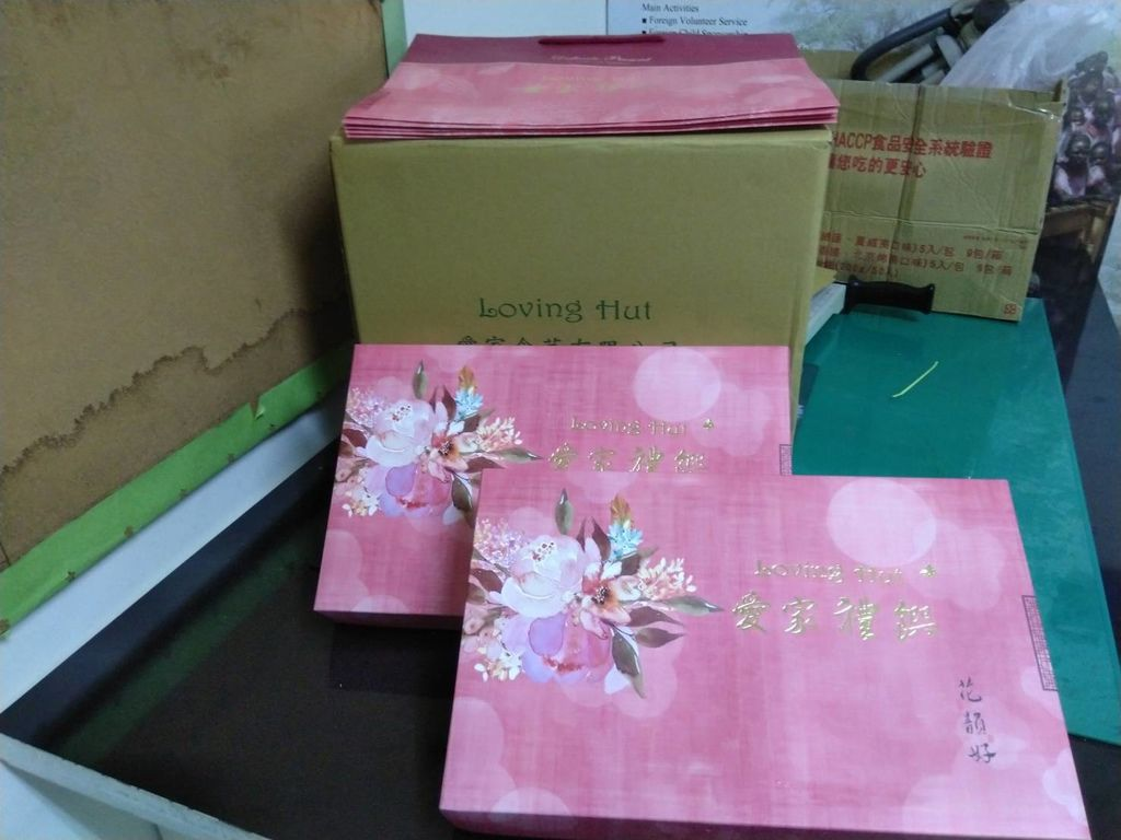 9.21清海無上師世界會捐贈月餅五盒.jpg