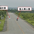 20130929-jp ucv (1).jpg