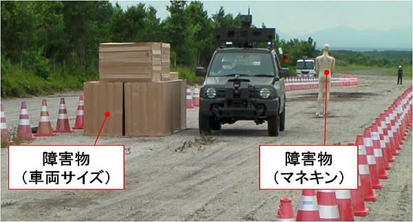 20130929-jp ucv (2).jpg