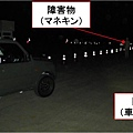 20130929-jp ucv (4).jpg