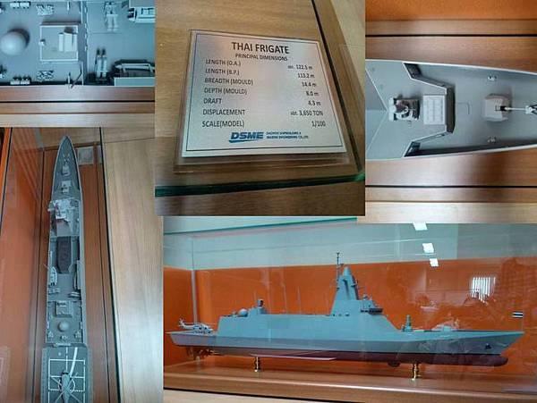 20131003-Thai frigate (2).jpg