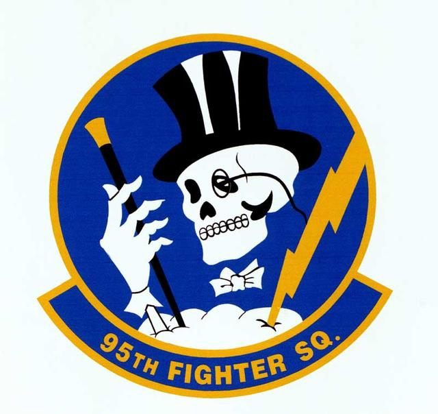 95th-fighter.jpg