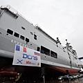 20131017-RFS Vladivostok (6).jpg