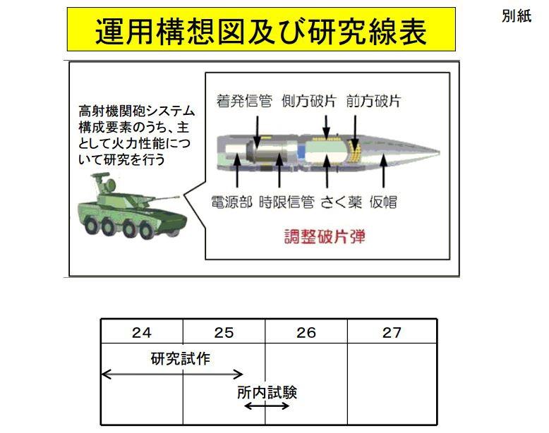 20121218-8x8 (2).jpg