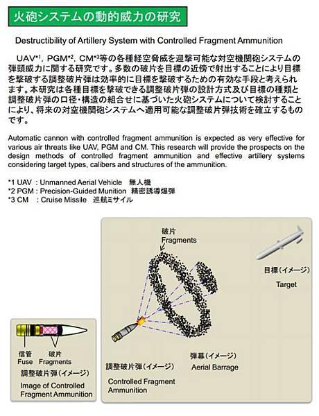 20121218-8x8 (3).jpg