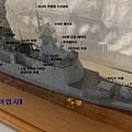 DSME  FFX Incheon class Batch II.jpg