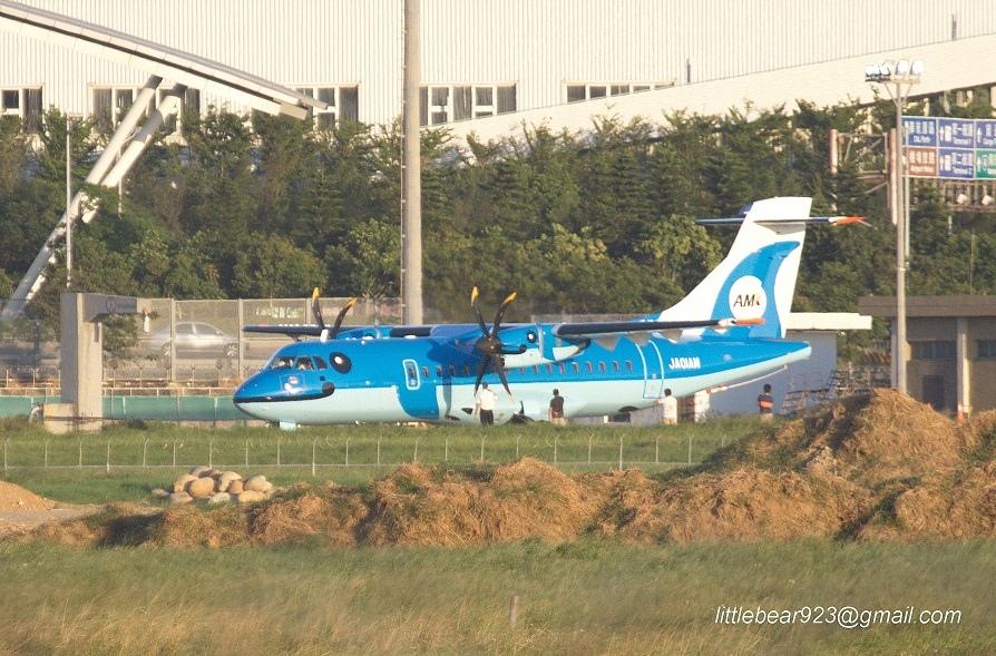 ATR 42-600 MSN-1202 (2).jpg