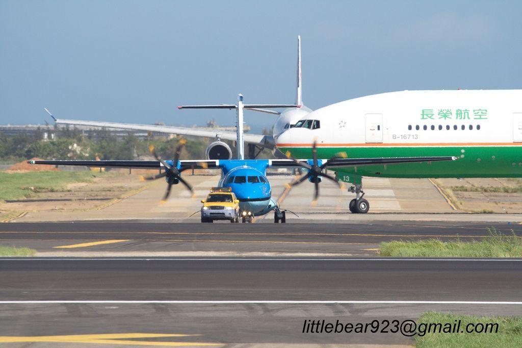 ATR 42-600 MSN-1202 (3).jpg