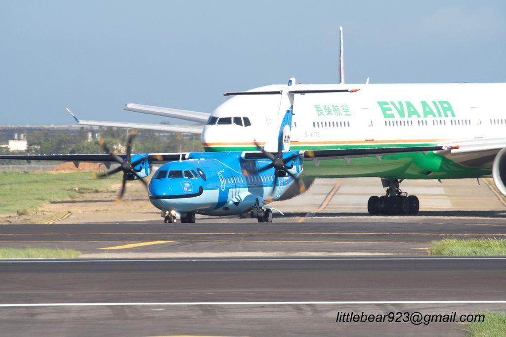ATR 42-600 MSN-1202 (4).jpg