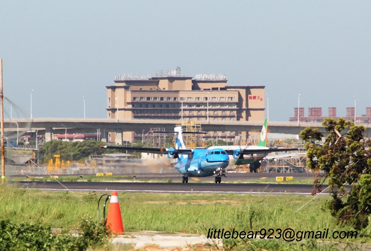 ATR 42-600 MSN-1202 (5).jpg