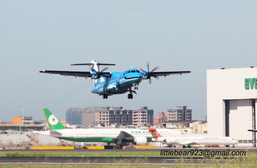 ATR 42-600 MSN-1202 (6).jpg