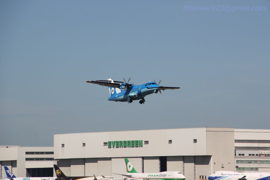 ATR 42-600 MSN-1202 (7).jpg