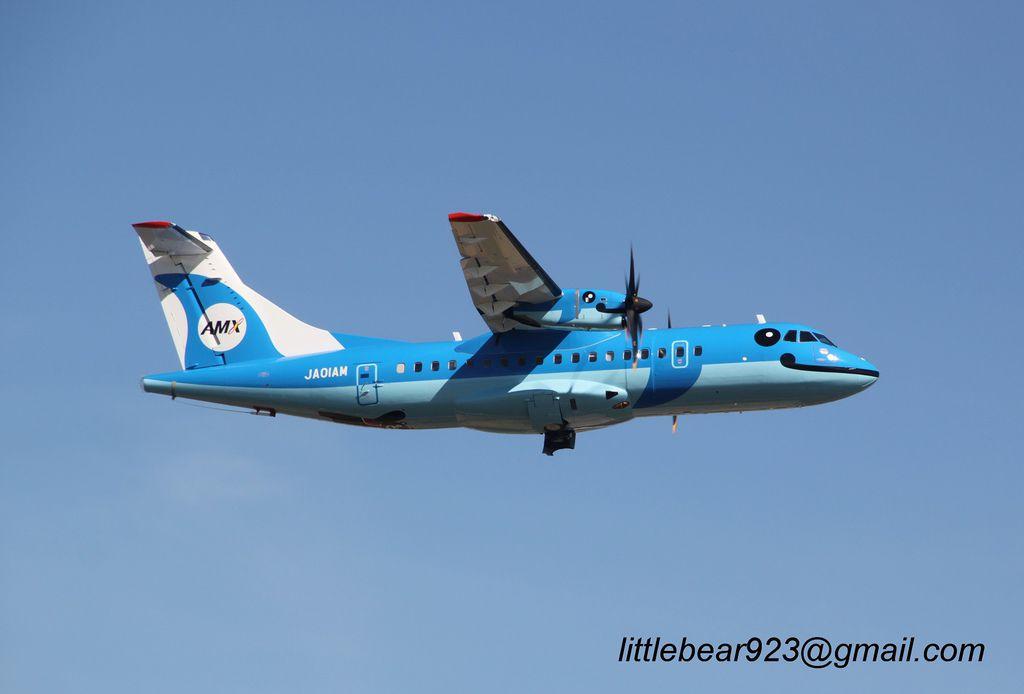 ATR 42-600 MSN-1202 (9).JPG
