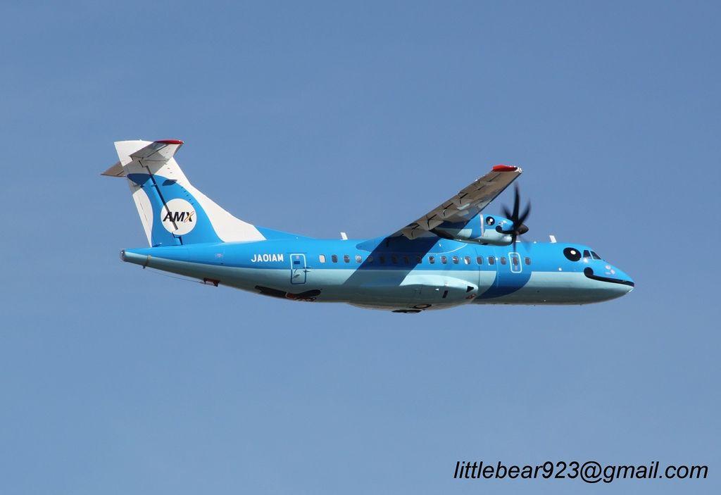 ATR 42-600 MSN-1202 (10).JPG