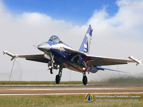IDF-FCK1C.jpg