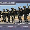 army2019-06-jun.jpg