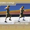 army2019-05-may.jpg