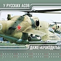 army2019-08-aug.jpg