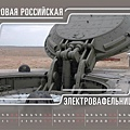 army2019-07-jun.jpg