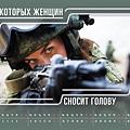 army2019-09-sept.jpg