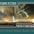 army2019-12-dec.jpg