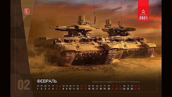 calendar-2021-1_002.jpg