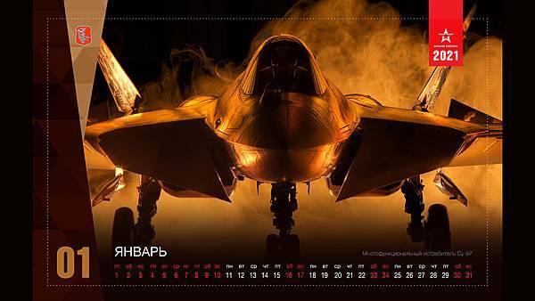 calendar-2021-1_001.jpg