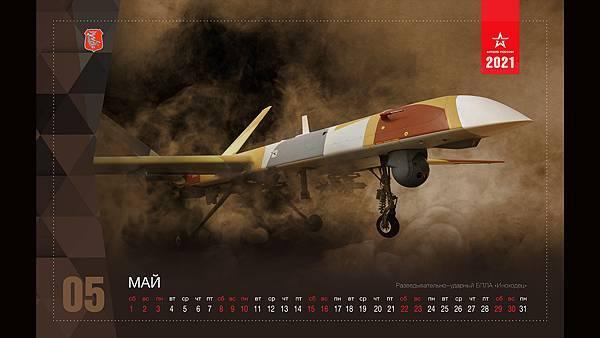 calendar-2021-1_005.jpg