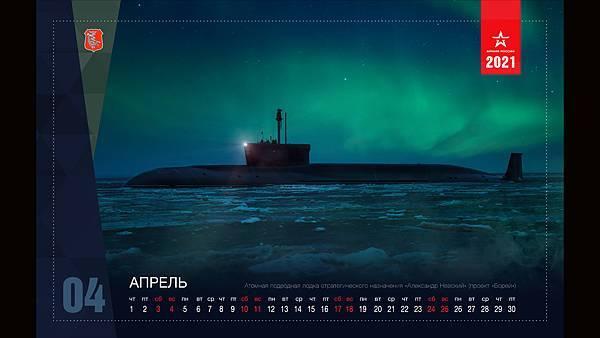 calendar-2021-1_004.jpg