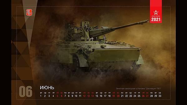 calendar-2021-1_006.jpg