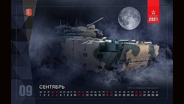 calendar-2021-1_009.jpg